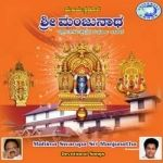 Mahima Swarupa Sri Manjunatha songs