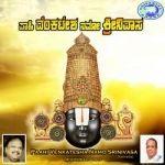 Pahi Venkatesha Namo Srinivasa songs
