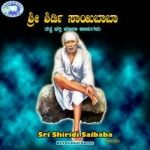 Shree Shirdi Saayibaba songs