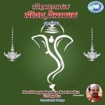 Sowbhagya Dayaka Southadka Vinayaka songs