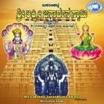 Sri Lakkshmi Janardhana Swamy songs
