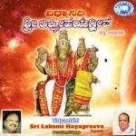 Vidyaanidhi Shree Lakshmi Hayagreeva songs