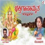 Bhakthi Ganamrutha songs