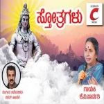 Sthotragalu songs