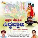 Bhakthara Jyothi Siddappaji songs