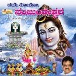 Dayethoro Nanjundeshwara songs