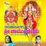Karunasagari Sri Chamundeshwari songs