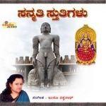 Sanmathi Stuthigalu songs