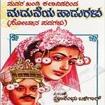 Maduveya Haadugalu songs