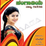 Sangaathiye songs