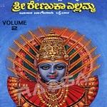 Sri Renuka Yallamma - Vol 1 songs