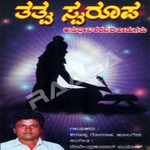 Thathwa Swaroopa songs