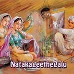 Natakageethegalu songs