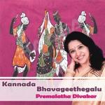 Kannada Bhavageethegalu songs