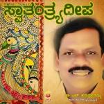 Swathantra Deepa songs