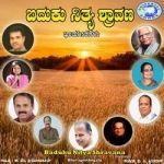 Baduku Nitya Shraavana songs