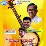 Nadha Bhava songs