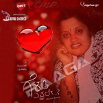Gelathi Yennale - Women's Day Special songs