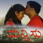 Mannisu songs