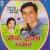 Listen to Main Ghar Aunla from Maik Haigo Pyar