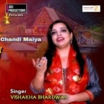Chandi Maiya songs