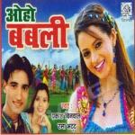 O Ho Babli songs