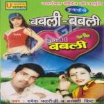Babli Babli Hai Ve Babli songs