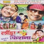 Londa Kishana songs