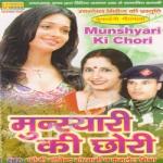 Munshyari Ki Chori songs