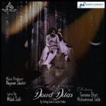 Doud Dilas songs