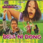 Dida Ni Dong songs