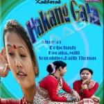 Hakang Gala songs
