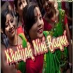Khatijak Nini Bagwi songs