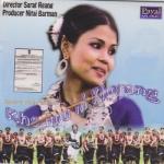 Khsumu-Ni Khorang songs
