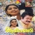 Ponnuvithachalum songs