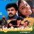 Oru Kunchu Poove songs