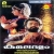 Listen to Sayanthanam Chandrika from Kamaladalam