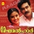 Listen to Ponnushass from Meghamalhar