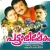 Girijapathisukha songs