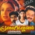 Kannadi Koodum songs