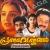 Listen to Varamanjaladiya (f) from Pranaya Varnankal