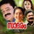 Listen to Ambalakombante from Sadaram