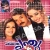 Listen to Minnaminunge from Chathikkatha Chanthu
