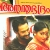 Listen to Minnayam Minnum from Ananthabhadram