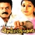 Listen to Azhakaalila from Aswaroodan