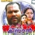 Listen to Thappudukaatte from Kissan