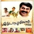 Listen to Maambulli from Kathaparayumbol