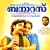Chandhu Thottille Chandanam songs