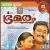 Bhramaram songs