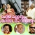 Listen to Kannile kannadi from Cheriya Kallanum Valiya Policum